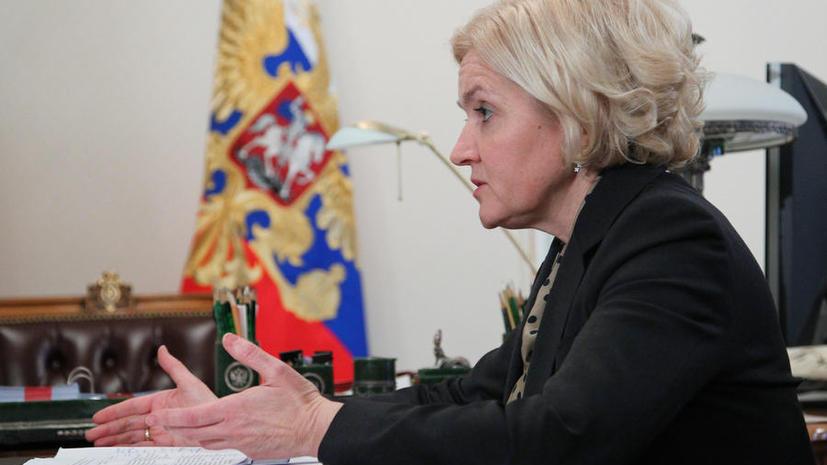 Ольга Голодец: В России растет число сирот