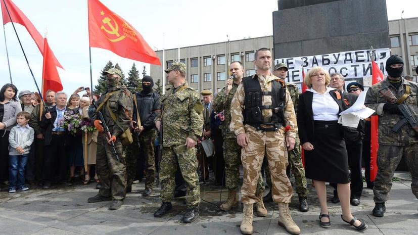 Народный губернатор ДНР Губарев предъявил новый ультиматум киевским властям