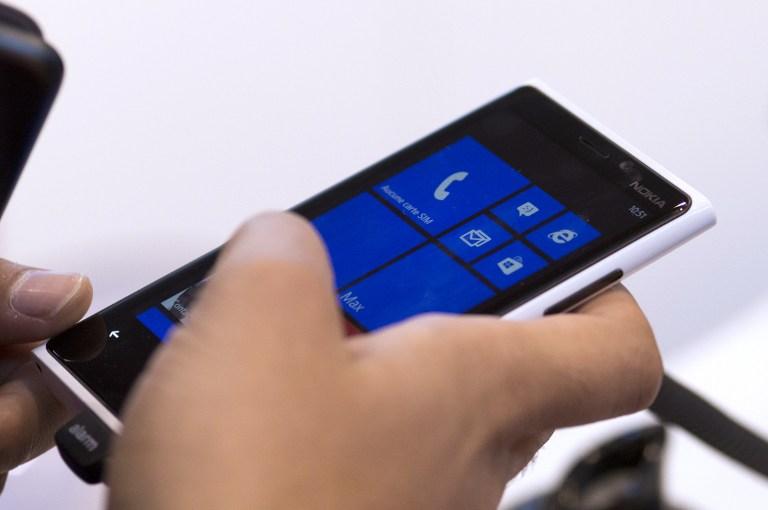 Мобильные телефоны помогут искать ключи