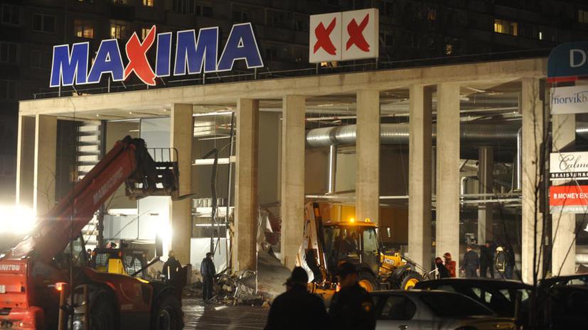 Полиция выдвинула три версии причин трагедии в Риге