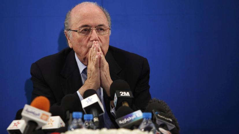 Эксперты: Йозеф Блаттер начал понимать, что давление на него усилится