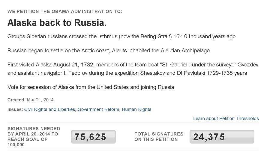 Петиция о присоединении Аляски к России набрала более 24 тысяч голосов на сайте Белого дома