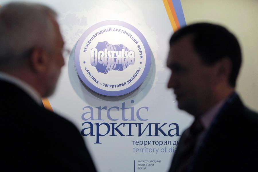Сегодня открывается Третий Международный арктический форум «Арктика – территория диалога»
