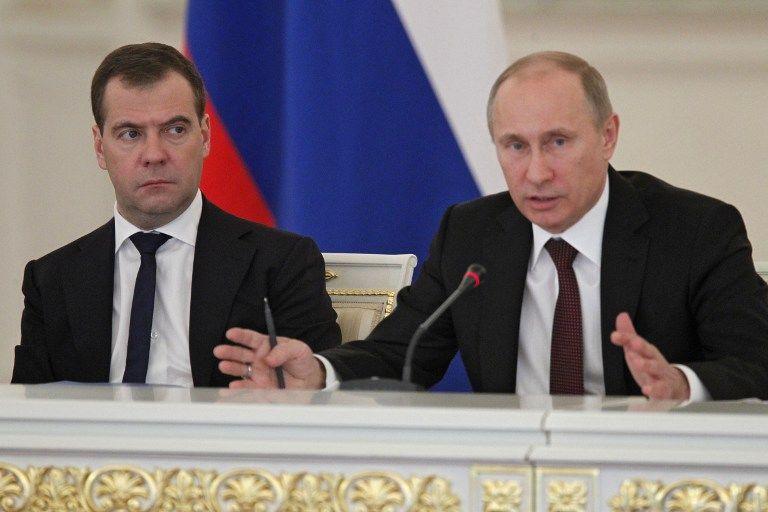 Правительство России определилось с планами до 2018 года