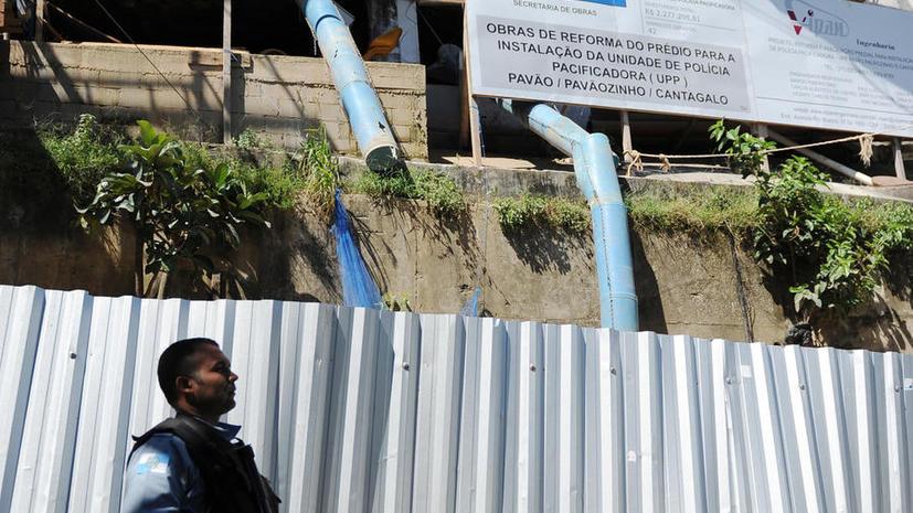 Перед приездом Папы Римского в Рио-де-Жанейро задержаны более 30 наркоторговцев
