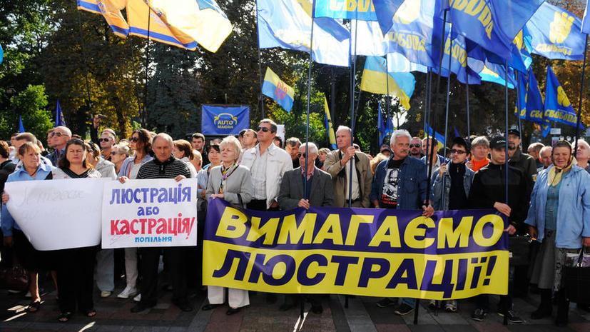 Глава комитета СФ: Закон о люстрации спровоцирует третий Майдан