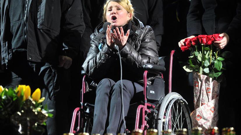 Юлия  Тимошенко приняла приглашение Ангелы Меркель поехать в Германию на лечение