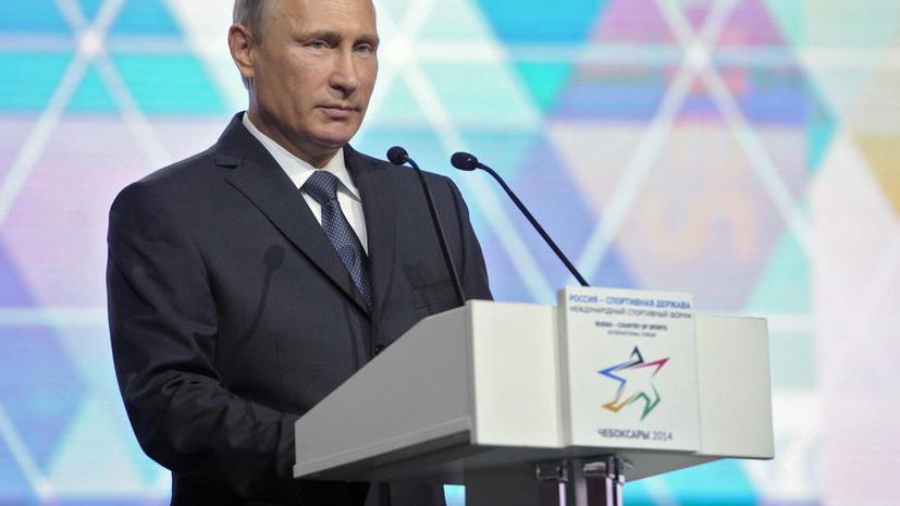 Владимир Путин поручил решить вопросы несоблюдения сроков ввода в строй спортивных объектов