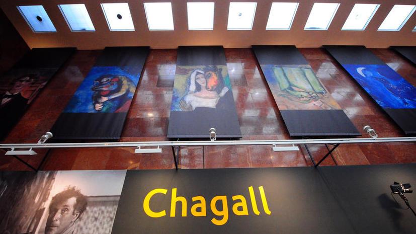 В Париже сожгут фальшивого Шагала за £100 тыс.