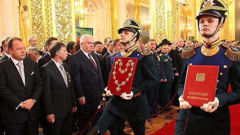 «Сознавая себя частью мирового сообщества»: депутаты предлагают изменить преамбулу Конституции РФ