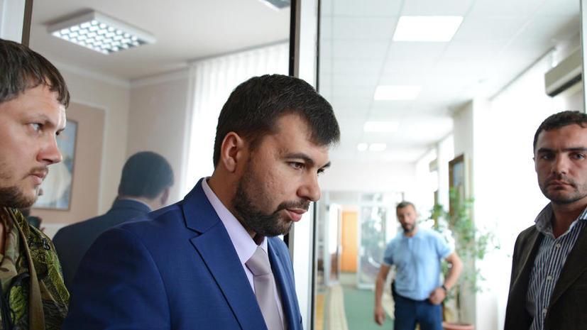 Денис Пушилин: На территории Донецкой народной республики идёт гражданская война