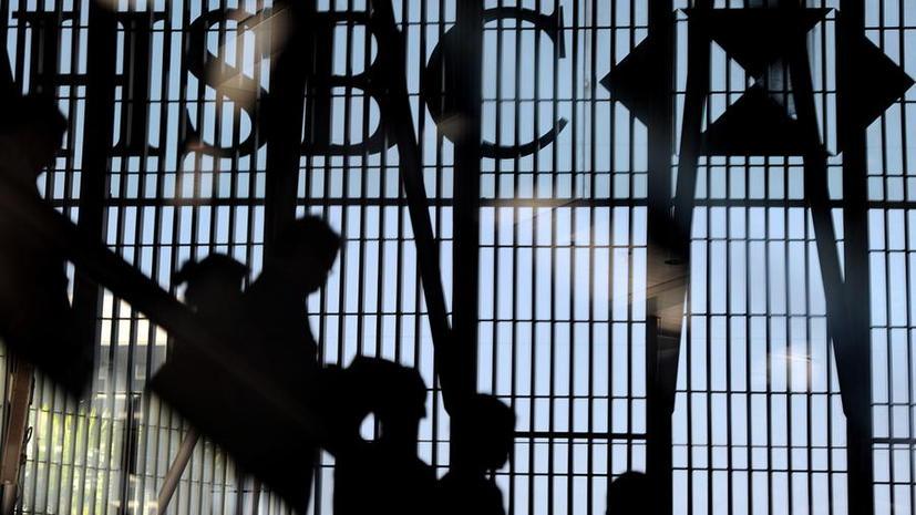 Власти Аргентины уличили британский банк HSBC в отмывании $77 млн