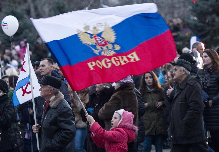 Китайские СМИ: Психологические приёмы Запада больше не могут повлиять на россиян