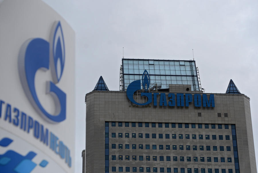 Алексей Миллер: Украина задолжала России $11,4 млрд с учётом денонсации харьковских соглашений