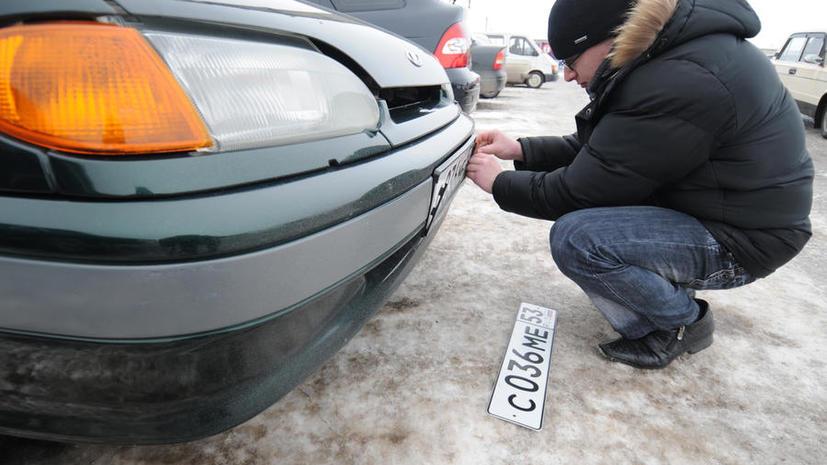 Автовладельцам могут разрешить ездить без номеров
