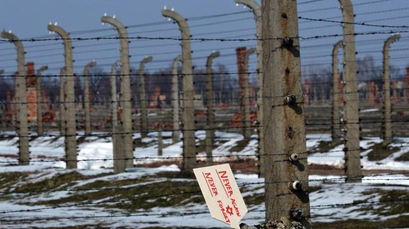 В Германии задержали бывшего надзирателя Освенцима