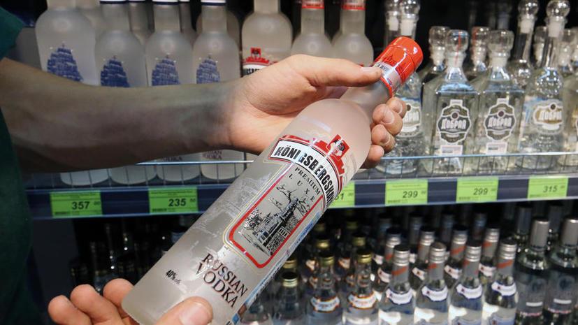 Производители алкоголя попросили Владимира Путина оставить акциз на прежнем уровне
