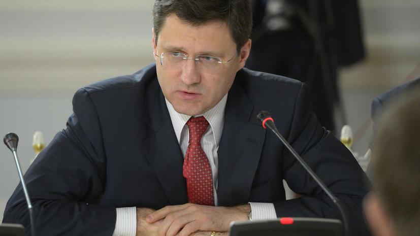 Минэнерго: Долги Украины за газ могут привести к нарушению его транзита в Европу