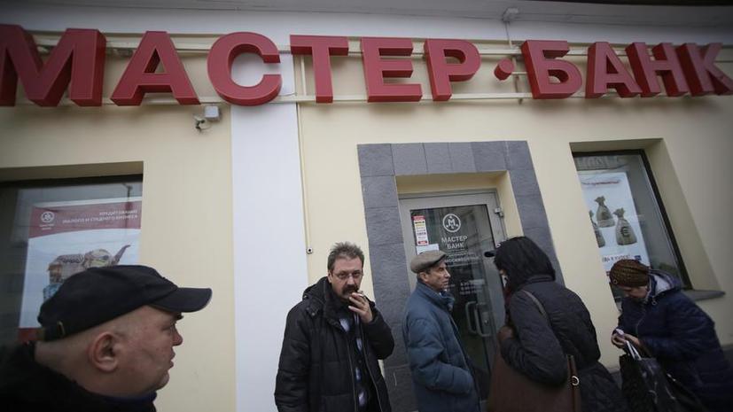 МВД: Руководство Мастер-банка находится за рубежом