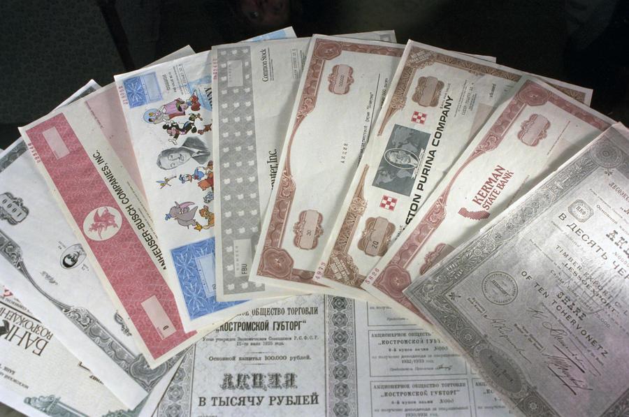 Совфед запретил чиновникам иметь счета за рубежом