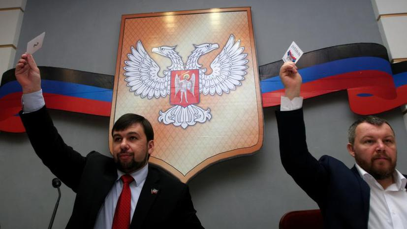 В ДНР надеются, что визиты Меркель и Олланда в Киев и Москву поспособствуют завершению войны