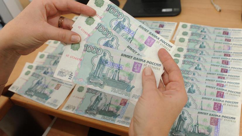 СМИ: Следователи насчитали в России 20 тыс. финансовых пирамид