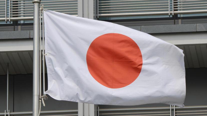 Япония может отправить правительственных чиновников на спорные острова