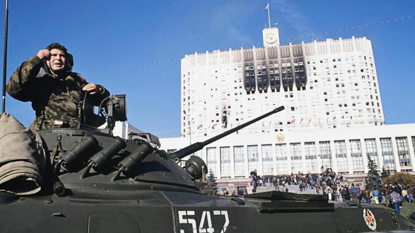"""О событиях """"черного октября"""""""