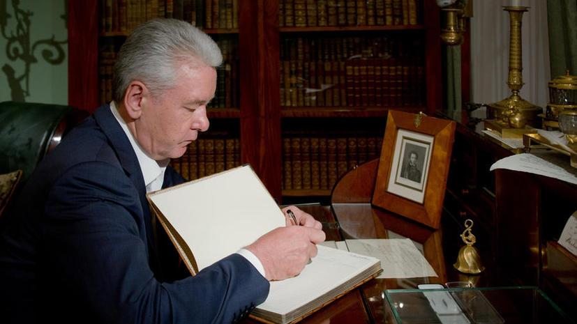 Мосгордума назначила выборы мэра Москвы на 8 сентября