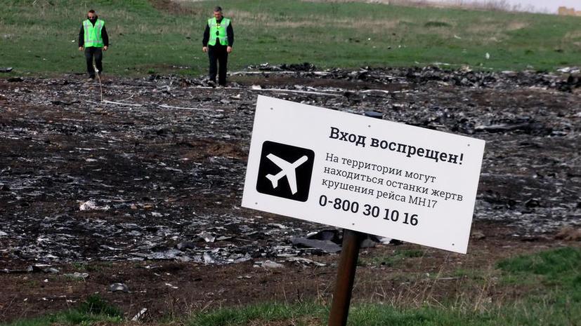 СМИ: Американская разведка молчит о крушении Boeing ради информационной войны