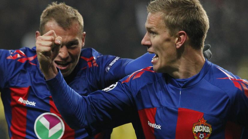 Определились четвертьфиналисты Кубка России по футболу