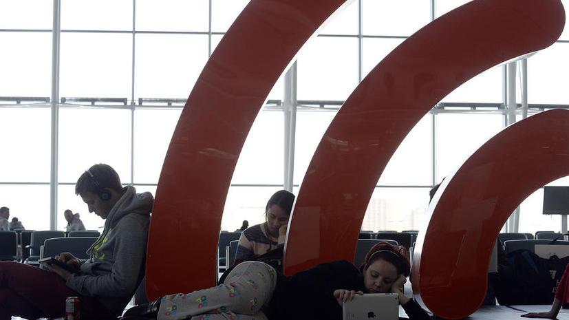 Канадские спецслужбы использовали  Wi-Fi в крупном аэропорту страны для слежки за пассажирами