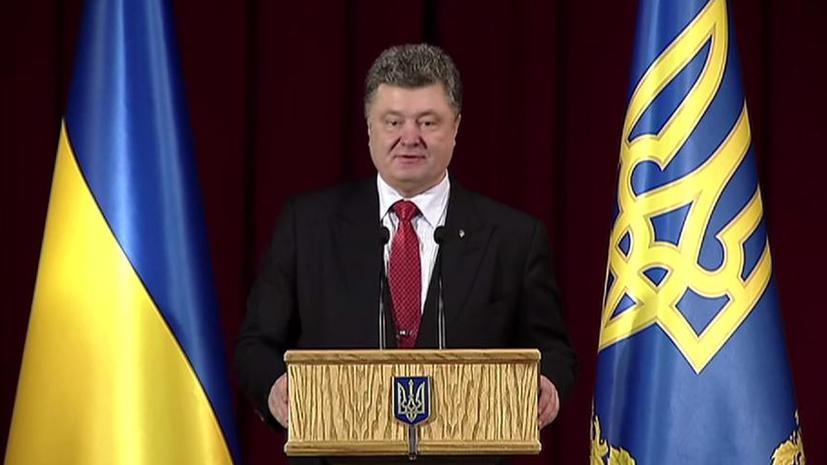 Пётр Порошенко: Когда в Чернигове уже несколько столетий стояли храмы, в Москве было только болото