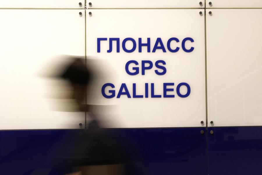 ФСБ выявила многомиллионные хищения в ГЛОНАСС