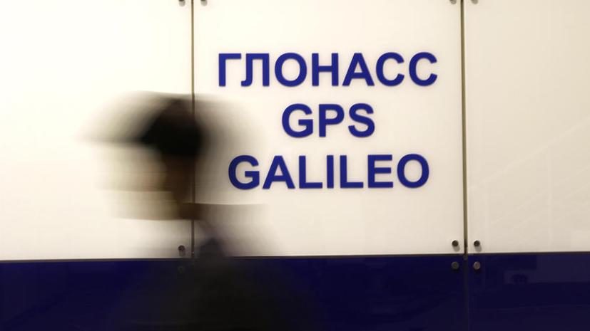 The Guardian отказалась от интернет-домена в пользу ГЛОНАСС