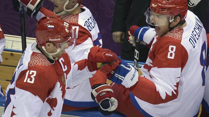 После второго периода сборная Финляндии обыгрывает команду России со счётом 3:1