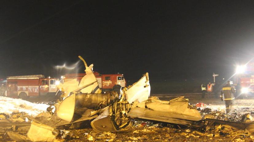 Один из «чёрных ящиков» разбившегося в Казани «Боинга» оказался пустым
