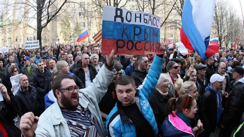 На Украине задержали лидера «народного ополчения Донбасса» Михаила Чумаченко