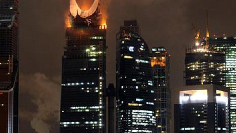 СМИ: Мэрия Москвы может демонтировать «Око Саурона»