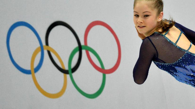 Прекрасная половина сборной России в Сочи