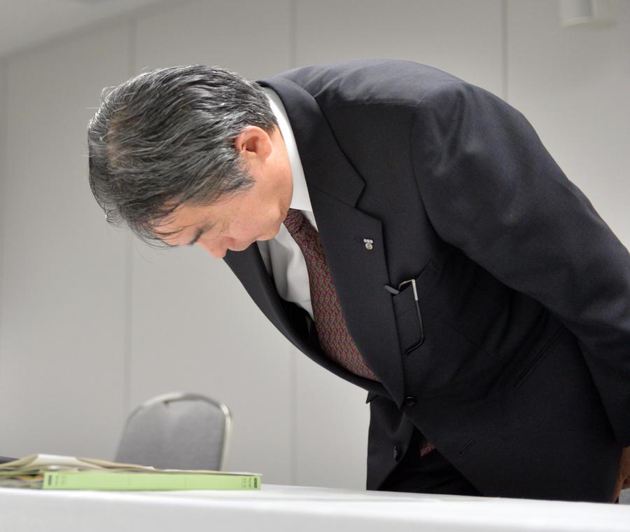 Оператор «Фукусимы» просит международной помощи из-за утечки радиоактивной воды