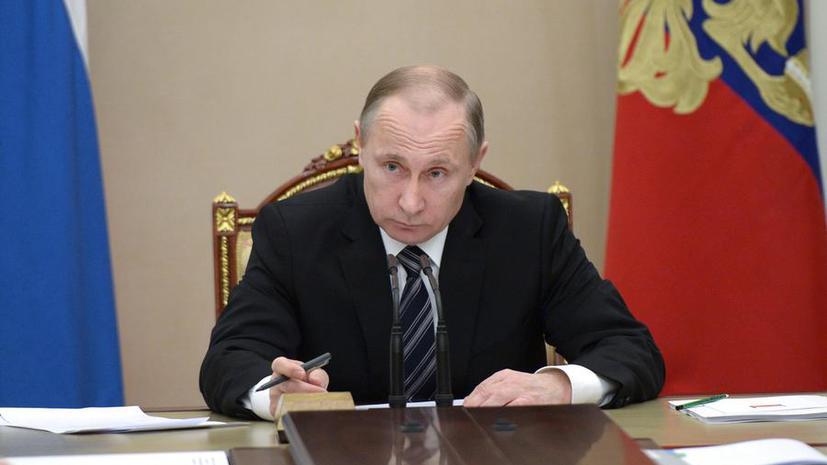 WSJ: Пентагон и ЦРУ призвали «создать России настоящие неприятности»