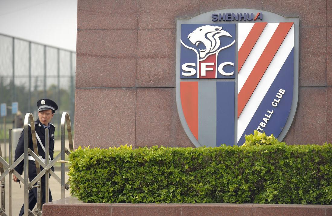 Десятки спортивных чиновников Китая сели в тюрьму за договорные матчи