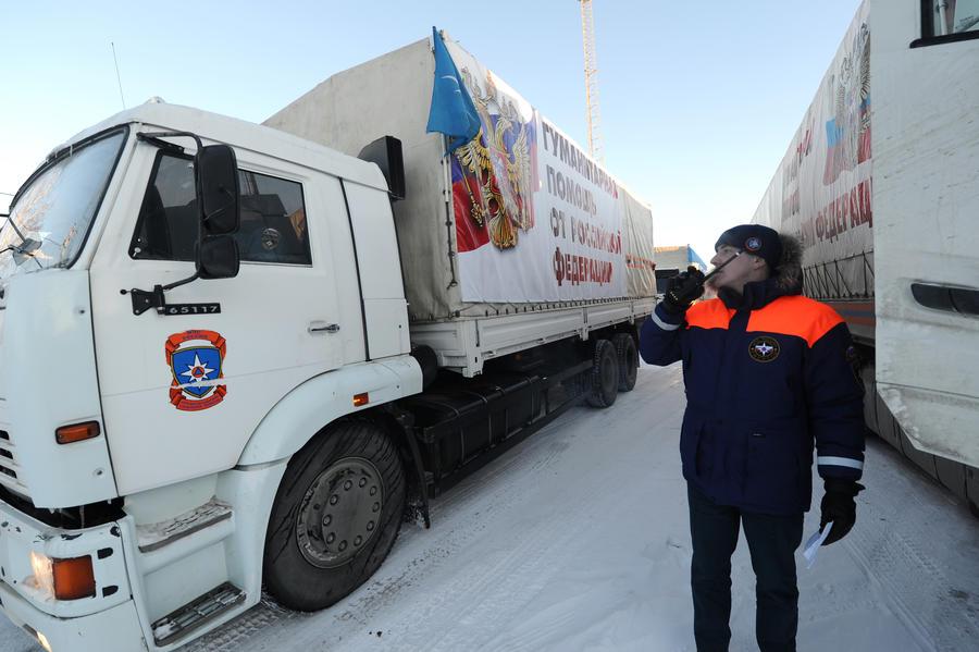МЧС формирует 12-ю автоколонну с гуманитарной помощью для Донбасса