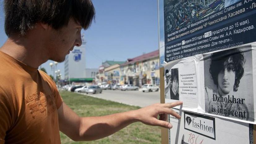 Джохар Царнаев впервые появится на публике после задержания