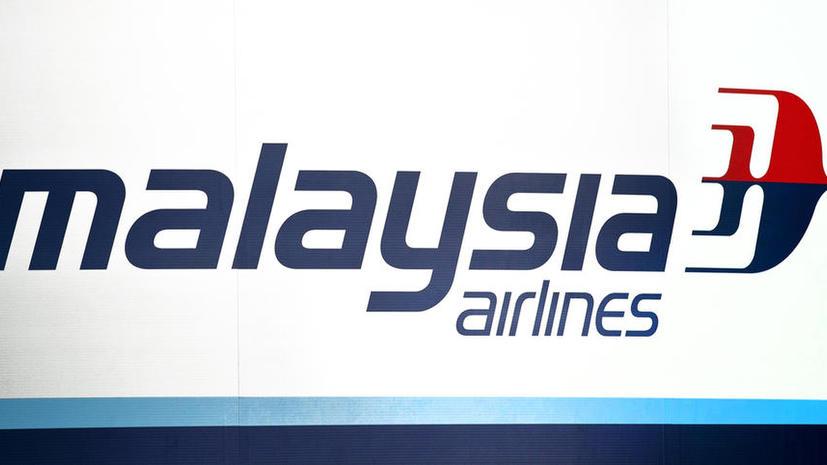 Власти Малайзии подозревают террористический след в деле о пропаже самолёта