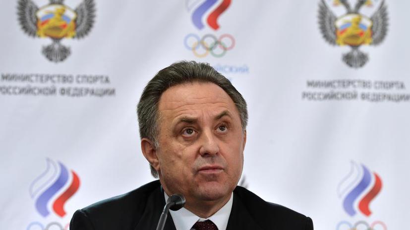 Виталий Мутко: Мы выступим лучше, чем в Ванкувере