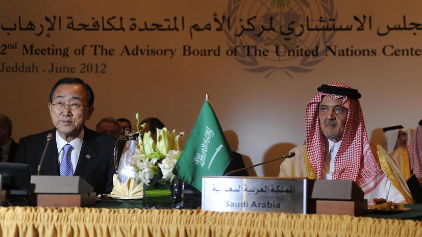 Кувейт может заменить Саудовскую Аравию в Совбезе ООН