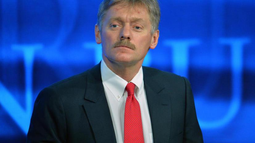 Дмитрий Песков: Ренессанс в отношениях Москвы и Запада возможен при уважении интересов РФ