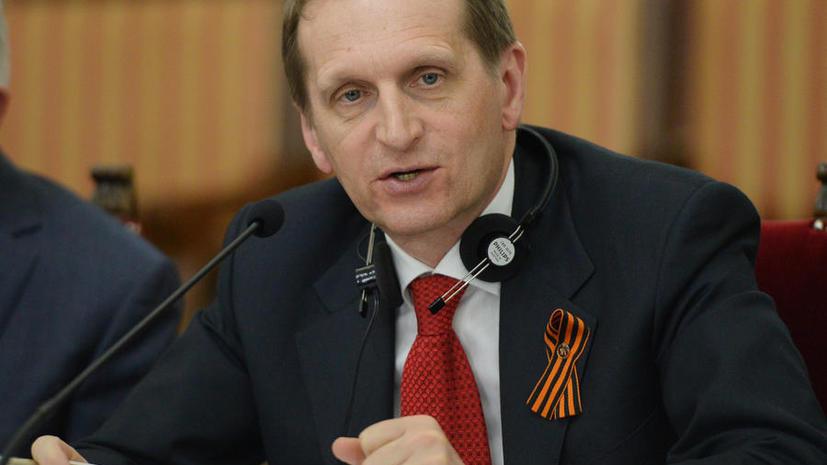Нарышкин: Болгария перенесла визит российской делегации под давлением Запада